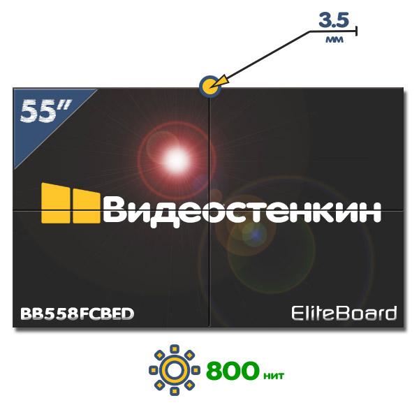 Сверхяркая видеостена с 800 кд/м2