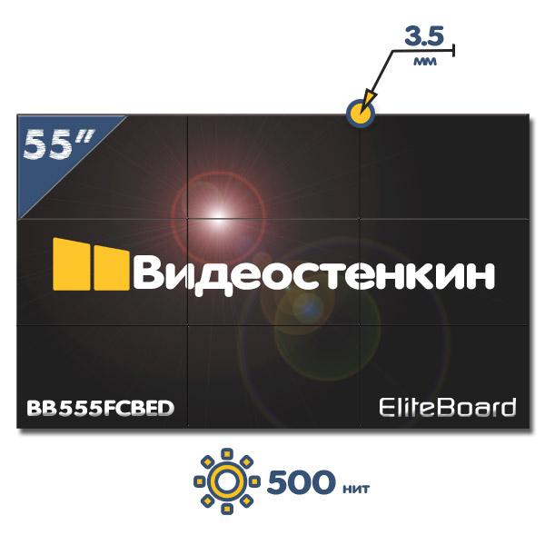 LCD-видеостена максимального размера