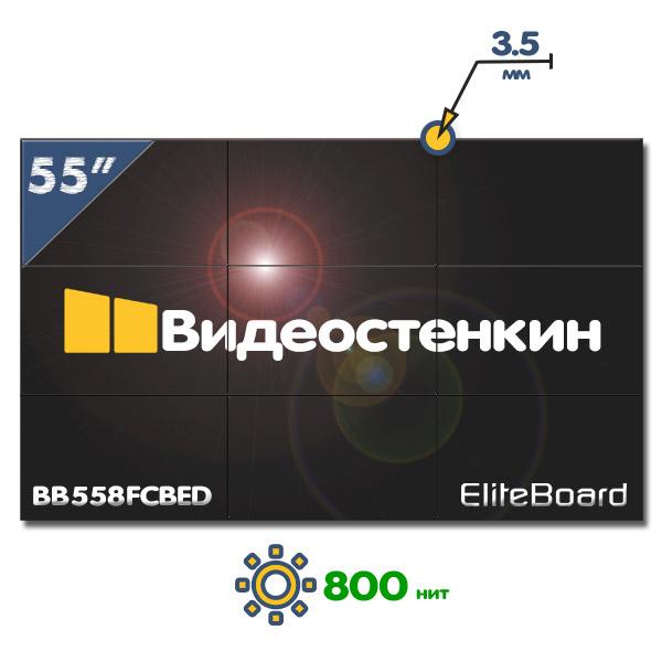 Яркая 800 нит 3x3 видеостена