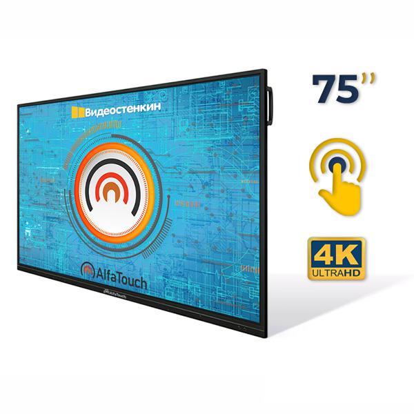 Интерактивная панель 75 дюймов AlfaTouch T75EI7