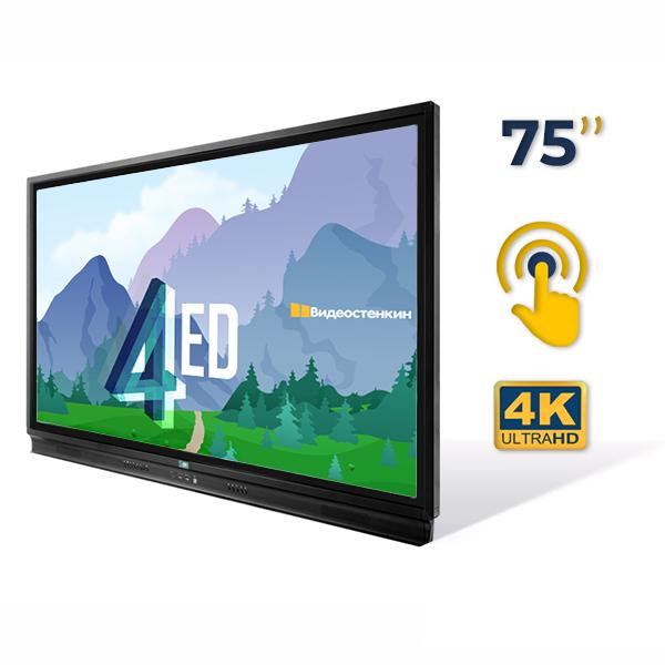 Интерактивная панель 75 дюймов Screen4ED FTLT75-B