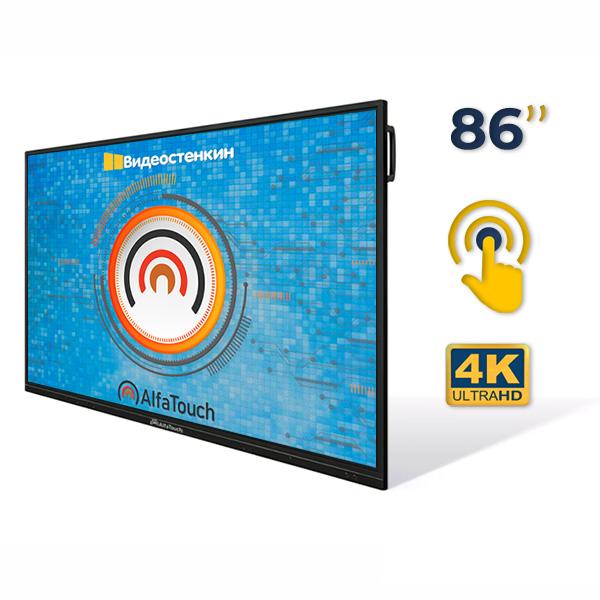 Интерактивная панель 86 дюймов AlfaTouch T86EI7 вид спереди
