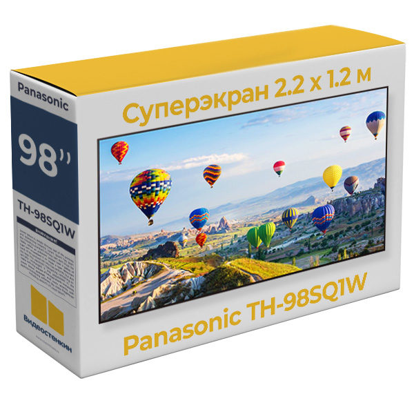 Профессиональная 4K LCD LED панель Panasonic TH-98SQ1W