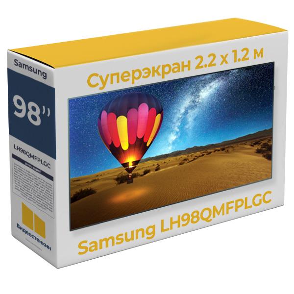 Профессиональная 4K LCD LED панель SamsungLH98QMFPLGC/CI