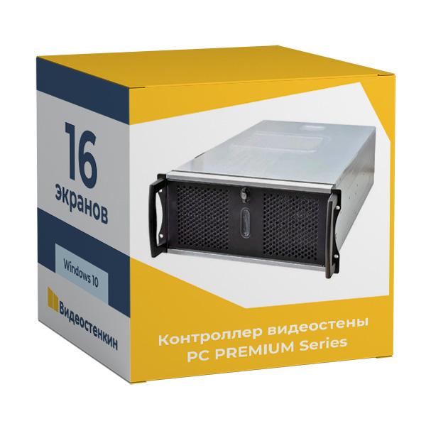 Программный контроллер видеостены до 16 панелей (4x4)