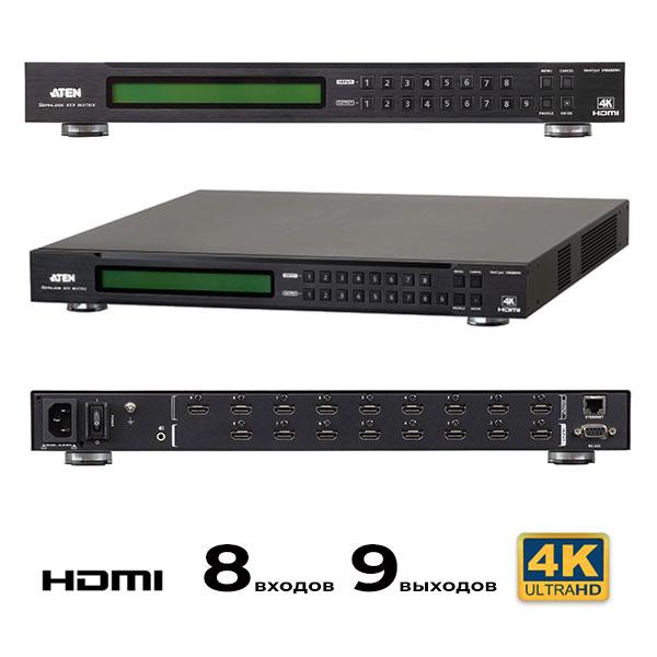 Матричный коммутатор для видеостены 8:9 HDMI Aten VM6809H 4K